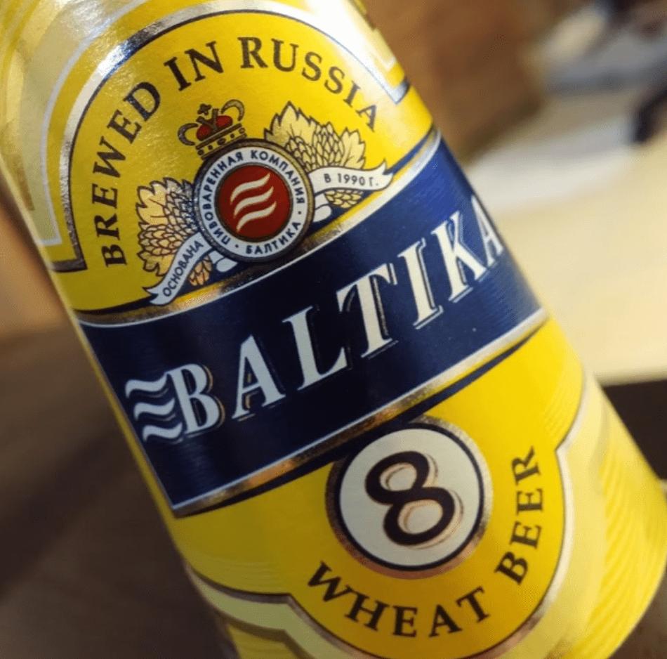 Пиво Балтика 8 Пшеничное