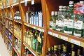 продажа алкоголя в москве со скольки и до скольки часов