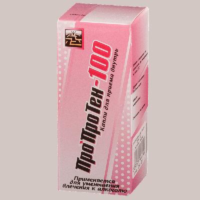 Пропротен-100 капли