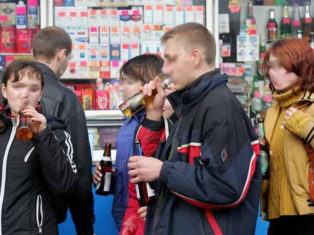 молодёжь пьёт пиво