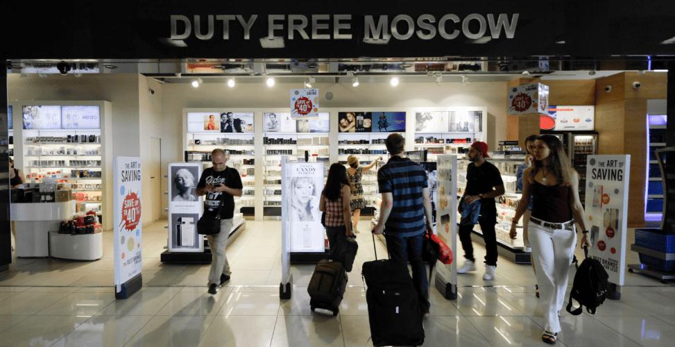 Алкоголь из Duty Free в аэропортах и самолетах