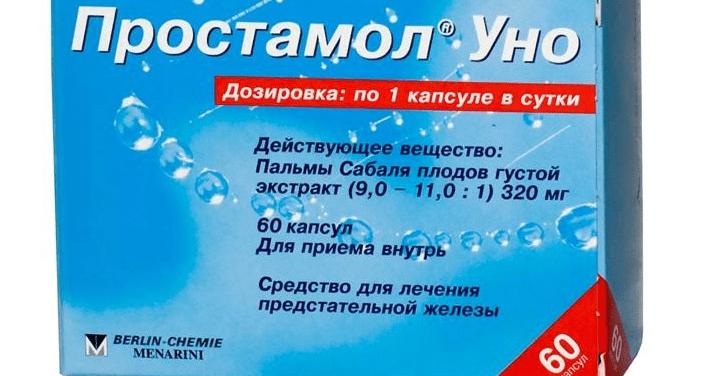 Совместимость Простамол Уно с алкоголем
