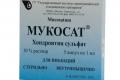 Мукосат - раствор для инъекций