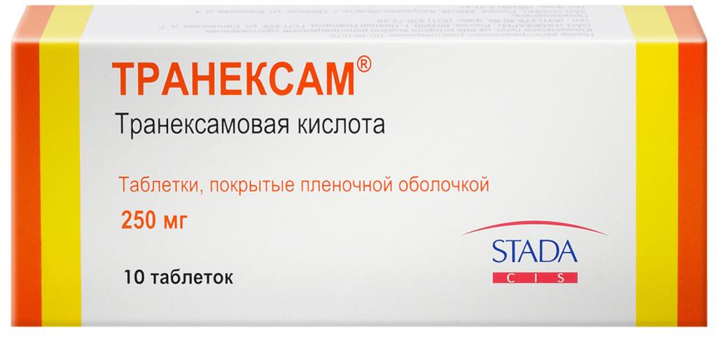 Транексам 10 табл 250 мг