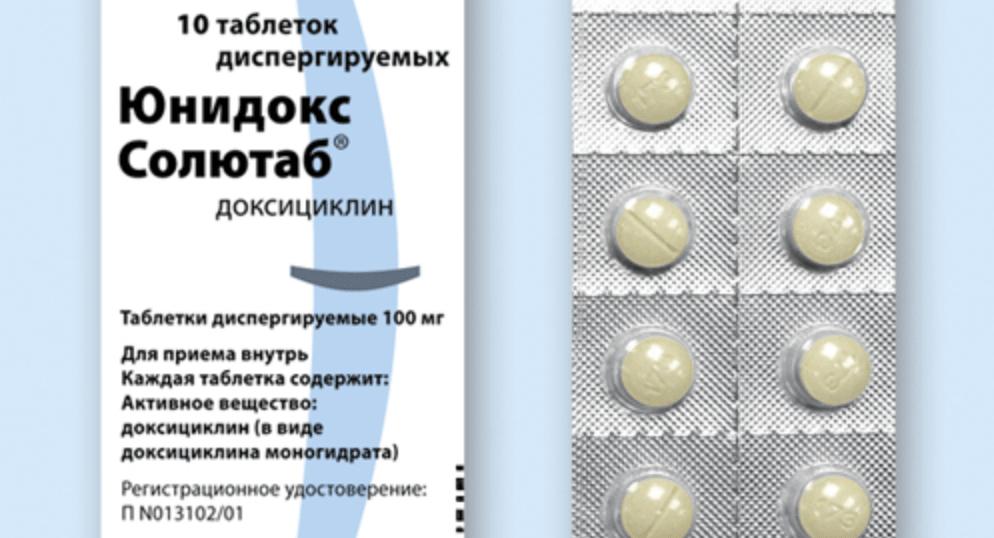 Юнидокс Солютаб - антибиотик в таблетках